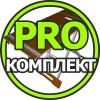 Профессиональный комплект v6.2(2)
