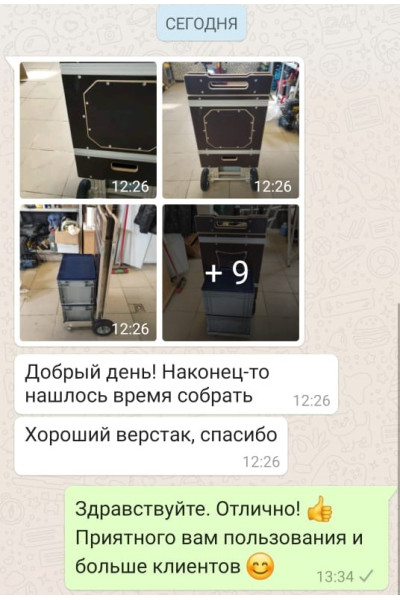 Отзыв пользователя о мобильном верстаке