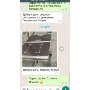 Андрей Переверзев