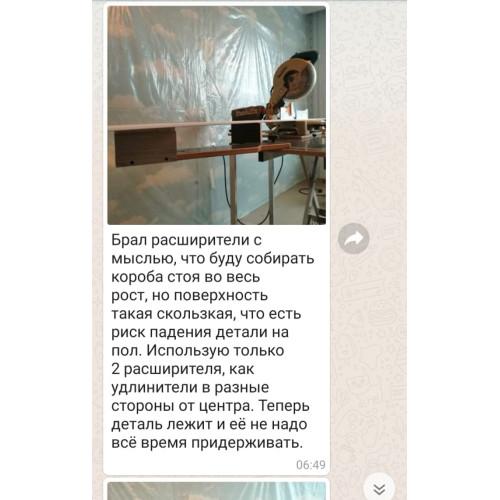 Сергей Новокрещенных